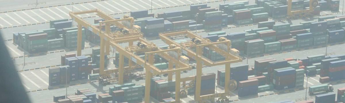 AVM - Anlage- und Vorsorge Management - Wiesloch - Containerhafen